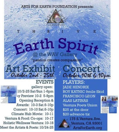 "Arts for Earth ""Earth Spirit"" Fundraiser"