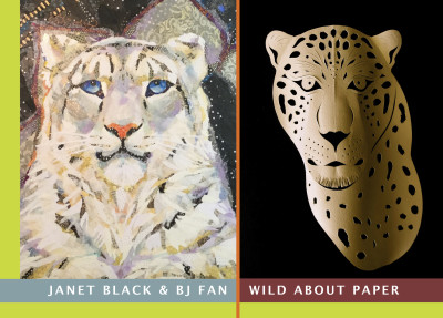 "Janet Black and BiJian Fan: ""Wild About Paper"""