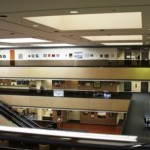 Atrium Gallery